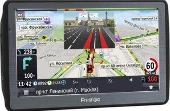 Каким приложением-навигатором лучше пользоваться | Приложения | Блог | Клуб DNS