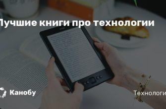 Книги о компьютерной зависимости. — 24 книги