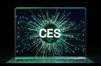 Пять главных гаджетов с выставки CES 2021
