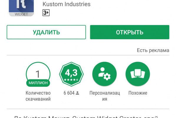 Бесплатные виджеты для андроид скачать бесплатно виджет на андроид без регистрации и смс  » Страница 3