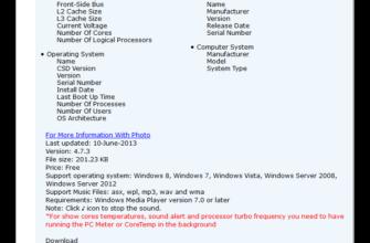 Индикатор температуры видеокарты — гаджет для Windows