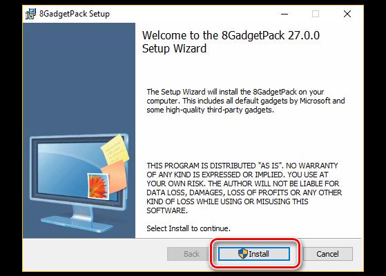 8GadgetPack - скачать бесплатно 8GadgetPack 33.0