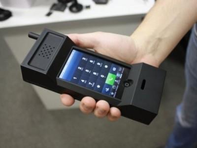 lll Аксессуары к мобильным телефонам в Бутово - 37 мест и 6 отзывов на Butovo.su