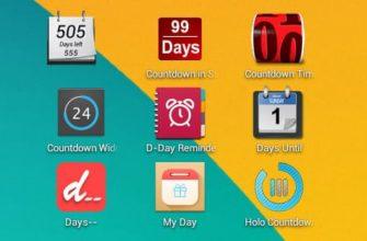 Лучшие настольные приложения с таймером обратного отсчета для Windows 10 - Компьютерные руководства