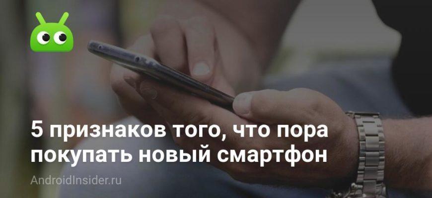 Скачать Виджеты для Андроид