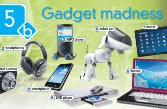 Гаджет-шоу - The Gadget Show - abcdef.wiki
