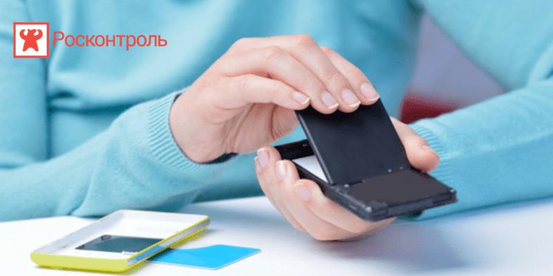 Перечень проблем в смартфонах, которые невозможно устранить никогда: основные неисправности девайсов