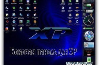 8GadgetPack скачать бесплатно для Windows XP (32/64 bit)