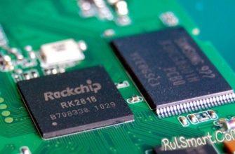 Драйвер для Rockchip скачать бесплатно / Программы для ПК - 2015