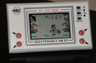 Главный гаджет СССР «Электроника ИМ-02»