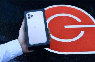 Купить гО Смартфон Apple iPhone XR 64Gb Blue (4329) по выгодной цене в Уфе