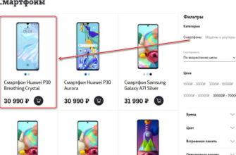 Смартфоны от Теле2 — каталог телефонов, цены, купить, отзывы