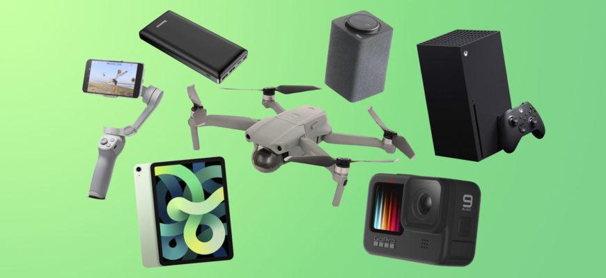 french gadget — купите french gadget с бесплатной доставкой на АлиЭкспресс  version