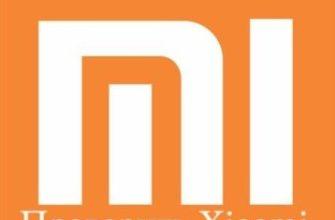 Купить гаджеты Xiaomi