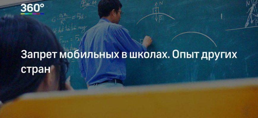 Васильева иКузнецова против гаджетов. Нужноли забирать смартфоны удетей вшколе? | Мел