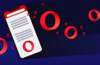 Как устанавливать виджеты для Оперы 🚩 виджеты опера 🚩 Программное обеспечение