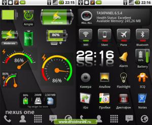 BatteryCare 0.9.10.0 — наглядный индикатор заряда/разряда батареи ноутбука с функциями управления электропитанием