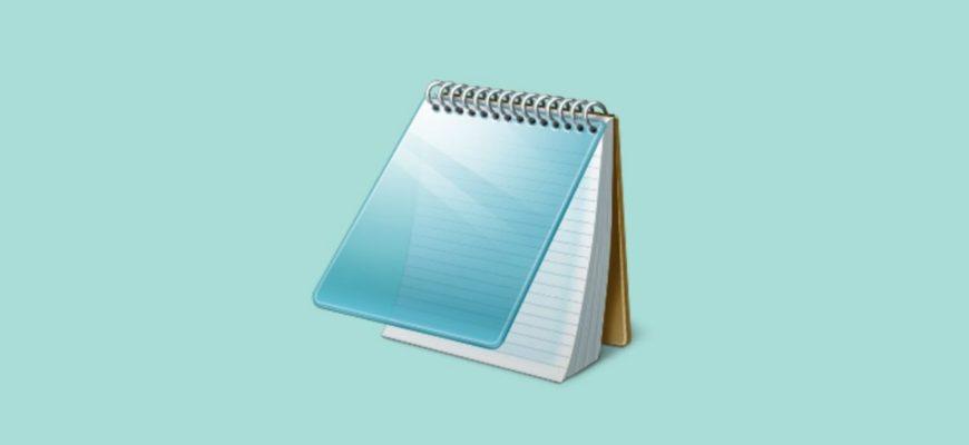 Вы точно уверены, что бумажный блокнот удобнее?