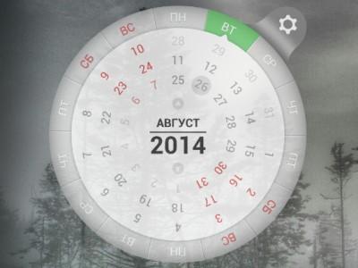 Пять полезных виджетов календарей для Android - 4PDA