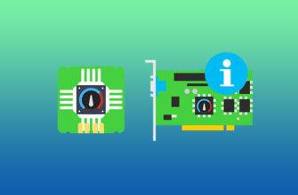 GPU Monitor 12.5 Download | TechSpot