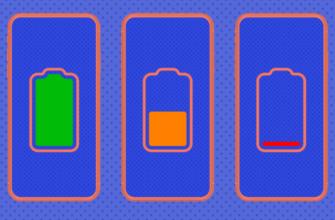 Как сэкономить заряд батареи в смартфоне: мифы и правда — ForPost-Технологии