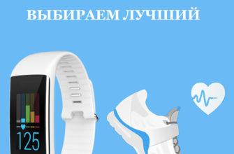 Шагомер - купить на  > цены интернет-магазинов России - в Москве, Санкт-Петербурге