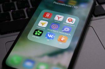Рейтинг лучших смартфонов российского производства в 2020 году (ноябрь)