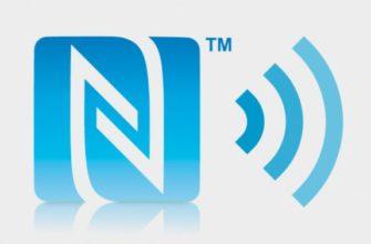 Как записать карту «Тройка» на мобильный телефон с NFC модулем для оплаты