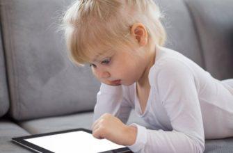 Жизнь в Сети: как гаджеты искажают детскую психику - Акценты - репортажи и аналитика - РИАМО