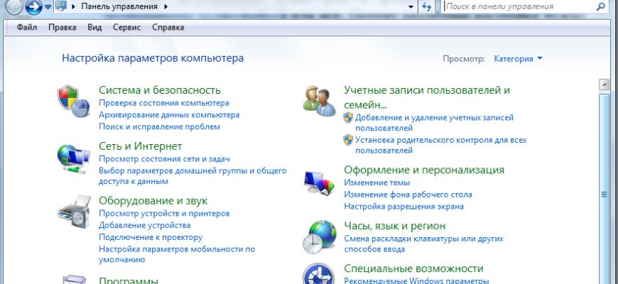 ТОП-7 Программ Эквалайзеров для Windows 7/10
