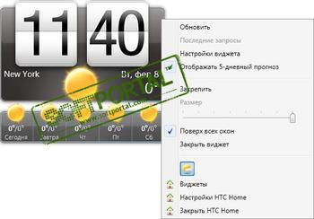 Гаджеты HTC - купить в Москве и всей РФ   Интернет-магазин Top3DShop