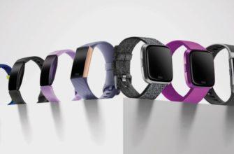 ТОП-3 лучших фитнес трекера Fitbit в 2020