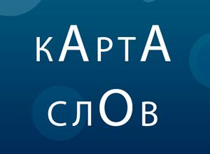 Текст The Gadget Show on FIVE с переводом – АНГЛИЙСКИЙ в полном порядке
