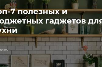 23 крутых гаджета, которые пригодятся на кухне. Они не только практичные, но и стильные