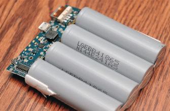Скачать Intel Power Gadget анализ мощности ЦП для Windows.