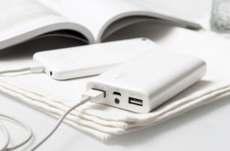 """Купить внешние зарядные устройства недорого в Москве в интернет-магазине """"Гаджеты со всего мира"""""""