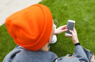 Родительский контроль на iOS и Android: тотальная слежка за ребенком