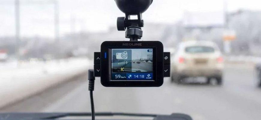 Купить видеорегистраторы недорого с доставкой, каталог видеорегистраторов с ценами в интернет-магазине ЭЛЬДОРАДО