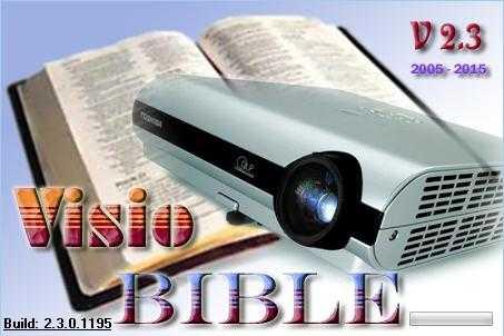 """Бесплатный христианский софт - Цитата из Библии, """"Библиология"""" и другие программы для изучения Библии -  - сервер христианского общения и знакомств - Иисус Христос . ру"""