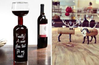 6 полезных гаджетов для тех, кто любит вино