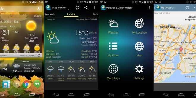 Как на андроиде настроить погоду