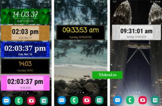 Часы на Android
