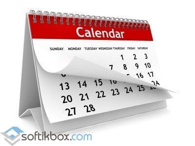 Гаджеты Календари для Windows 7 скачать бесплатно » Страница 2