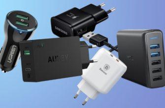 12v батареи к usb адаптер на АлиЭкспресс — купить онлайн по выгодной цене
