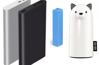 Как выбрать Power Bank для смартфона, ноутбука и других гаджетов. Характеристики внешних аккумуляторов обзор, описание, отзывы, характеристики