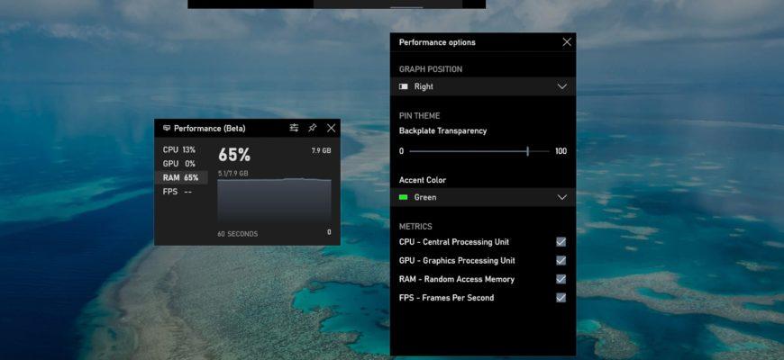 Windows 10 наконец-то получает встроенный счетчик FPS » MSReview