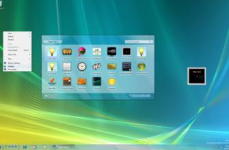 Создаем гаджет для Windows 7 /     Microsoft User Group Community