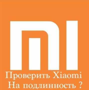 Оплата техники в интернет-магазине GADGET Уфа