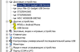 Linux File-Stor Gadget USB Device driver free download for windows - System - System Product Name
