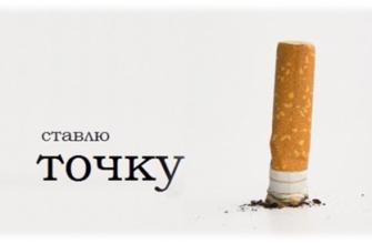 Обзор iQOS: попытка переосмысления табакокурения в XXI веке |